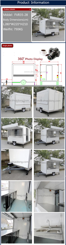 Best Design Dining Cart/Used Food Trucks/Mobile Kitchen For Sale