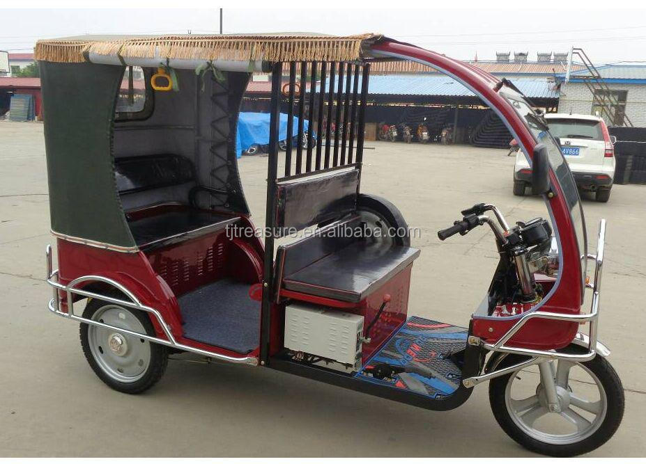 3 wheel car price/electric rickshaw motor kit/3 wheel electric car