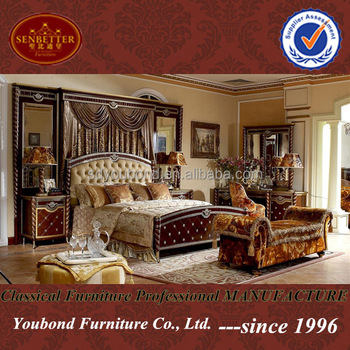 0026 High quality wooden carved golden arabic style solid wood bedroom  furniture