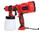 550W Handheld HVLP Electric Paint Spray Gun