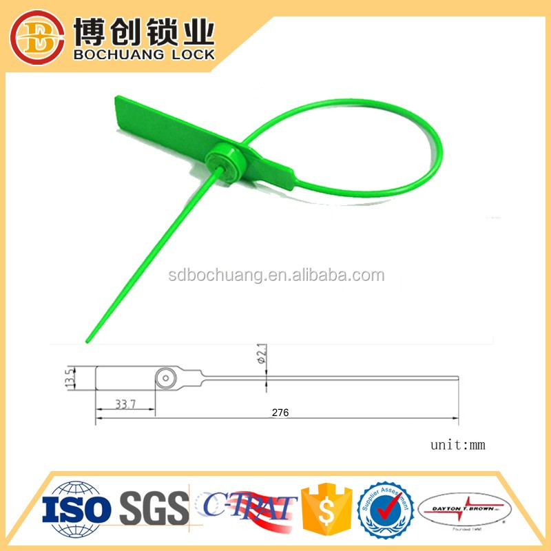 Gold Supplier China plastic pull tight seal BC-P408 heat seal plastic bag