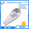 Helist Factory Price Durable Aluminum superior led residential street lights
