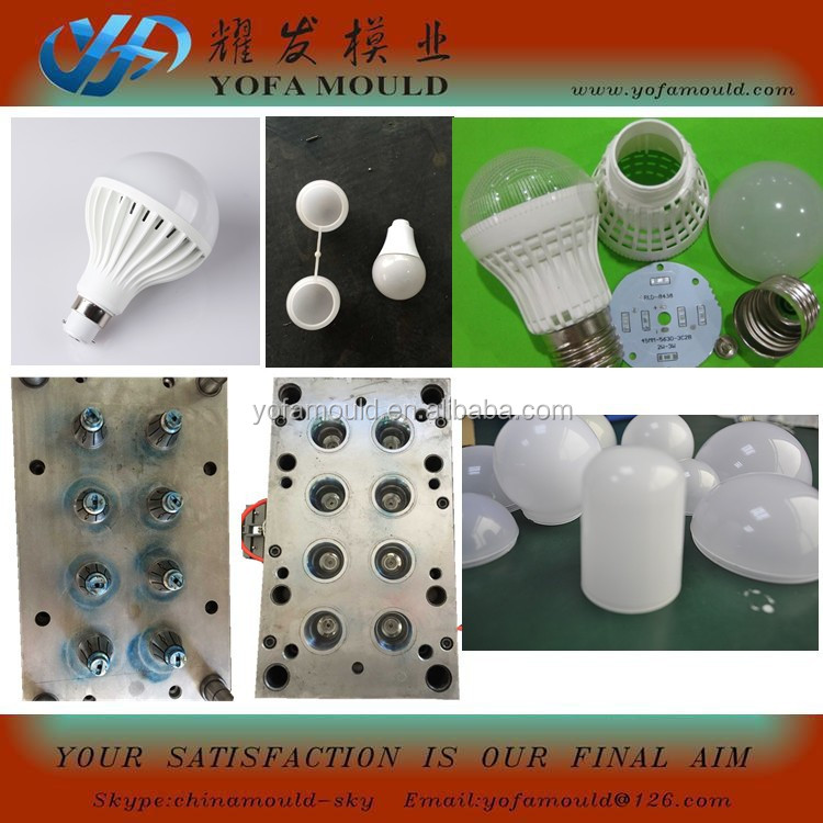 Plastic LED Light Lamp-chimney Mould,Injection Mould for Plastic LED Lamp Cheapest Injection Mould for Plastic Products in China