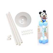 Balloon Column Base Display Door Stage Stand Kit with (10) Round Balloon Clip Holder, Festival Party Decors, 50 inch Tall