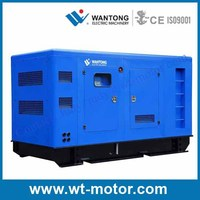 Super Silent 60kw Soundproof Generator Diesel With Perkins Engine