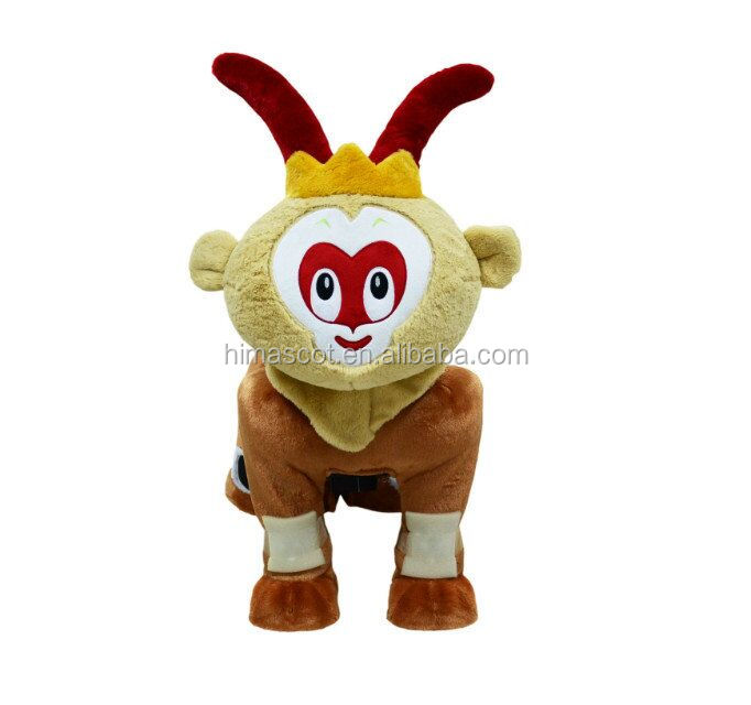 HI CE 2016 new design china Monkey King plush animal electric scooter