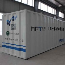 150 m3 industrial domestic wastewater compact sewage treatment plant