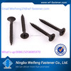 Made in China Manufacturers Suppliers Exporters Phil Bugle Head Coarse Thread Sharp Point Black Phosphate Drywall Screw