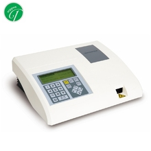 Medical Equipment Urine Analyzer Machine/Complete Fully Automatic Urinalysis Workstation