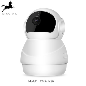 Indoor Smart Home 1080P Wifi Wireless IP Camera XMR-JK80