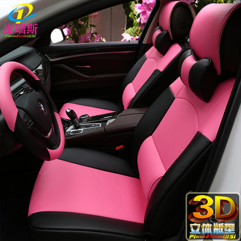 Popular Pink Leather Car Seat Covers Buy Cheap Pink