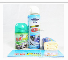auto airco cleaner <span class=keywords><strong>kit</strong></span>