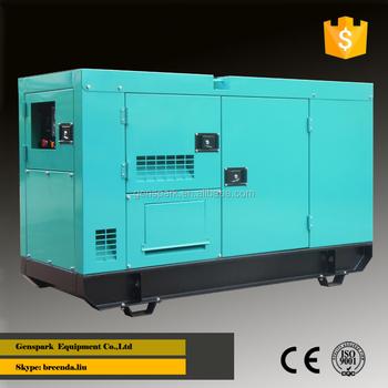 4jb1 Diesel Power Soundproof 25kva Brand New Denyo Generator - Buy Brand  New Denyo Generator,Soundproof 25kva Brand New Denyo Generator,4jb1 Power