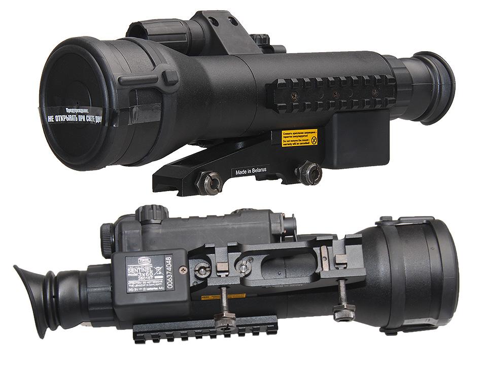 Cari kualitas tinggi night vision teropong senapan produsen dan
