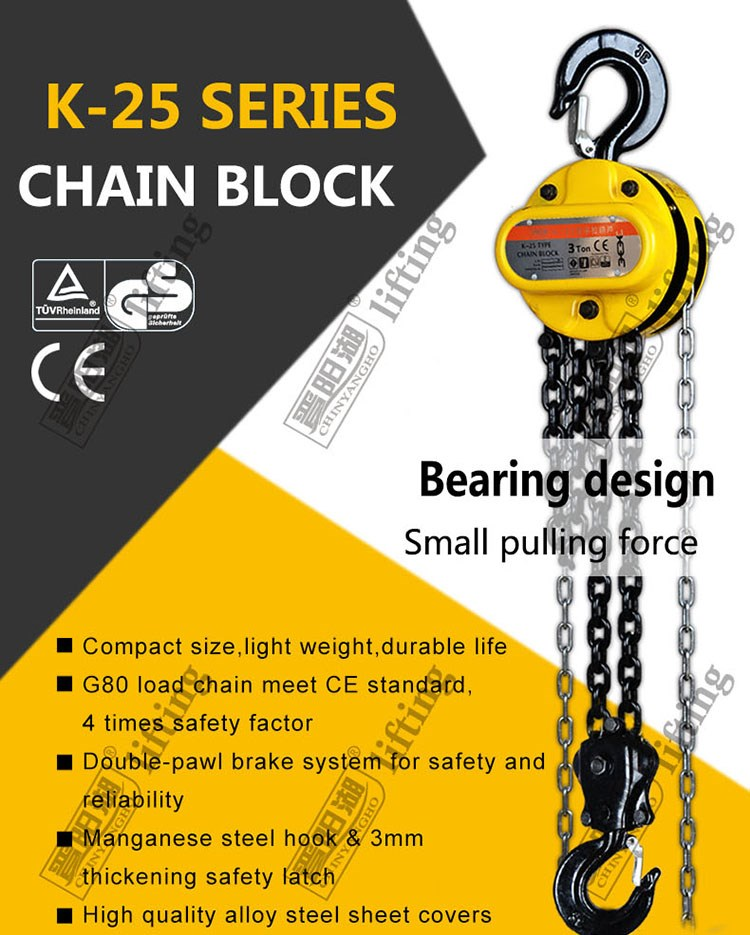 China Supplier 3 Ton Hand Chain Pulley Block