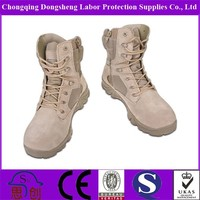 Buy tactical footwear swat boots in China on Alibaba.com