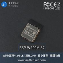 Electronic Modules, Electronic Modules direct from Shenzhen Gintech