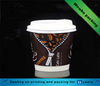 custom new design 6oz/7oz/8oz/9oz single wall disposable paper coffee cup with lid