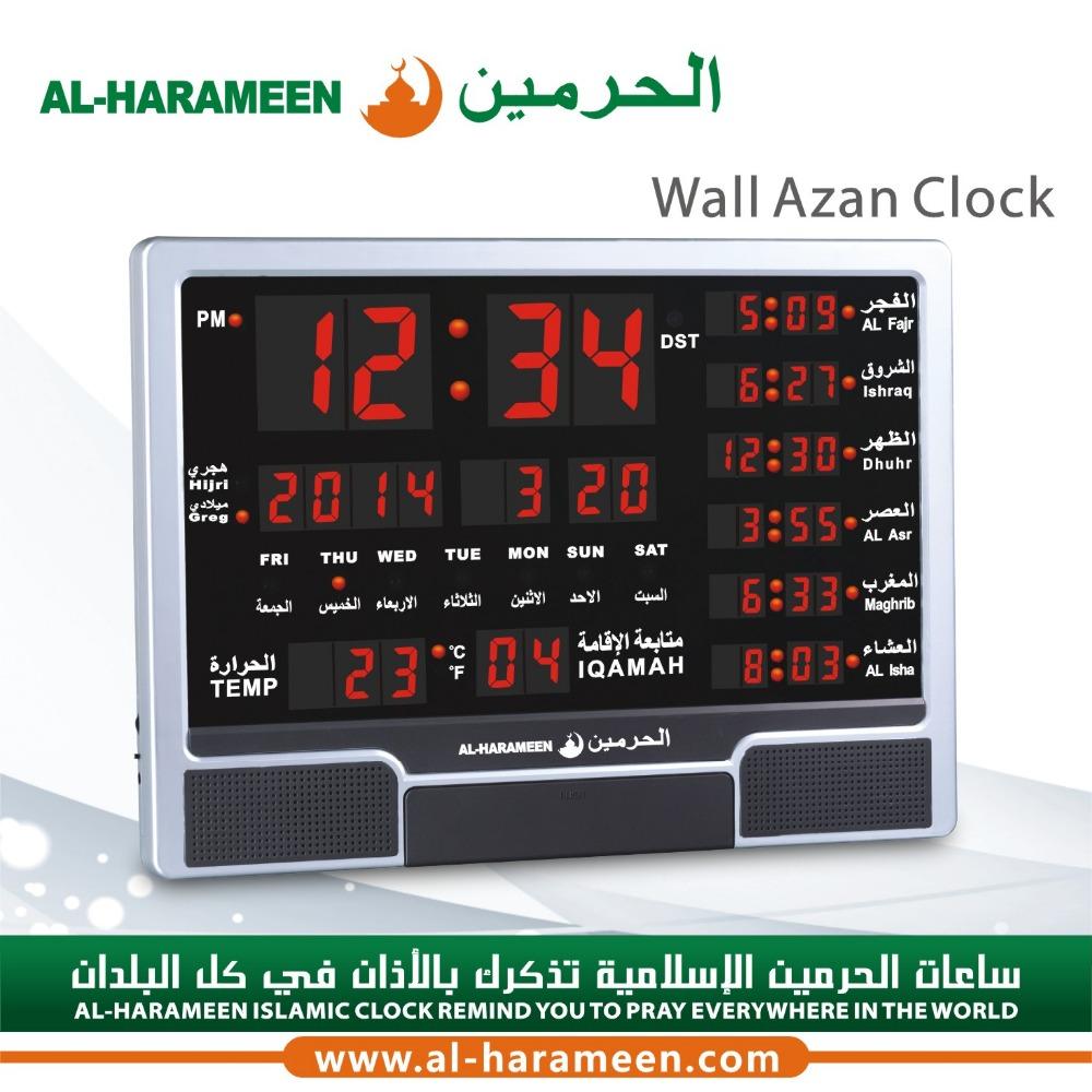 Al Harameen ClockAjanta Digital Wall Clock Models Ha4003 Buy Al