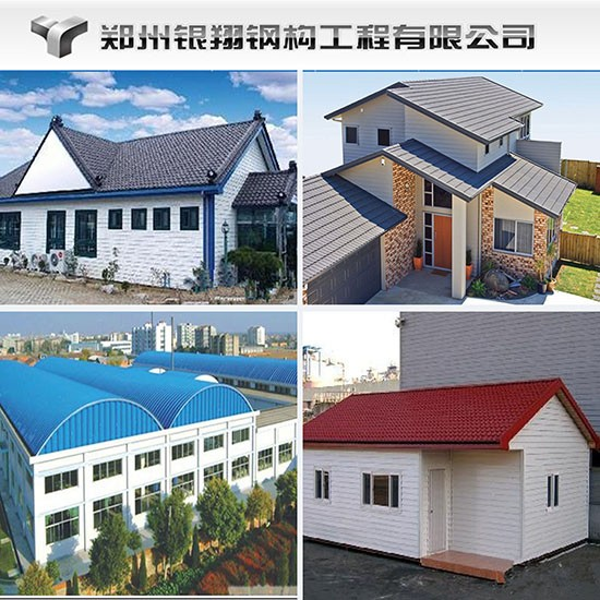 Steel Structural Corrugated Metal Roofing Panels Buy