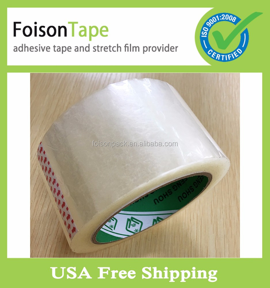 Alibaba China New Products Free <strong>Samples</strong> Shipping Box Pack Tape