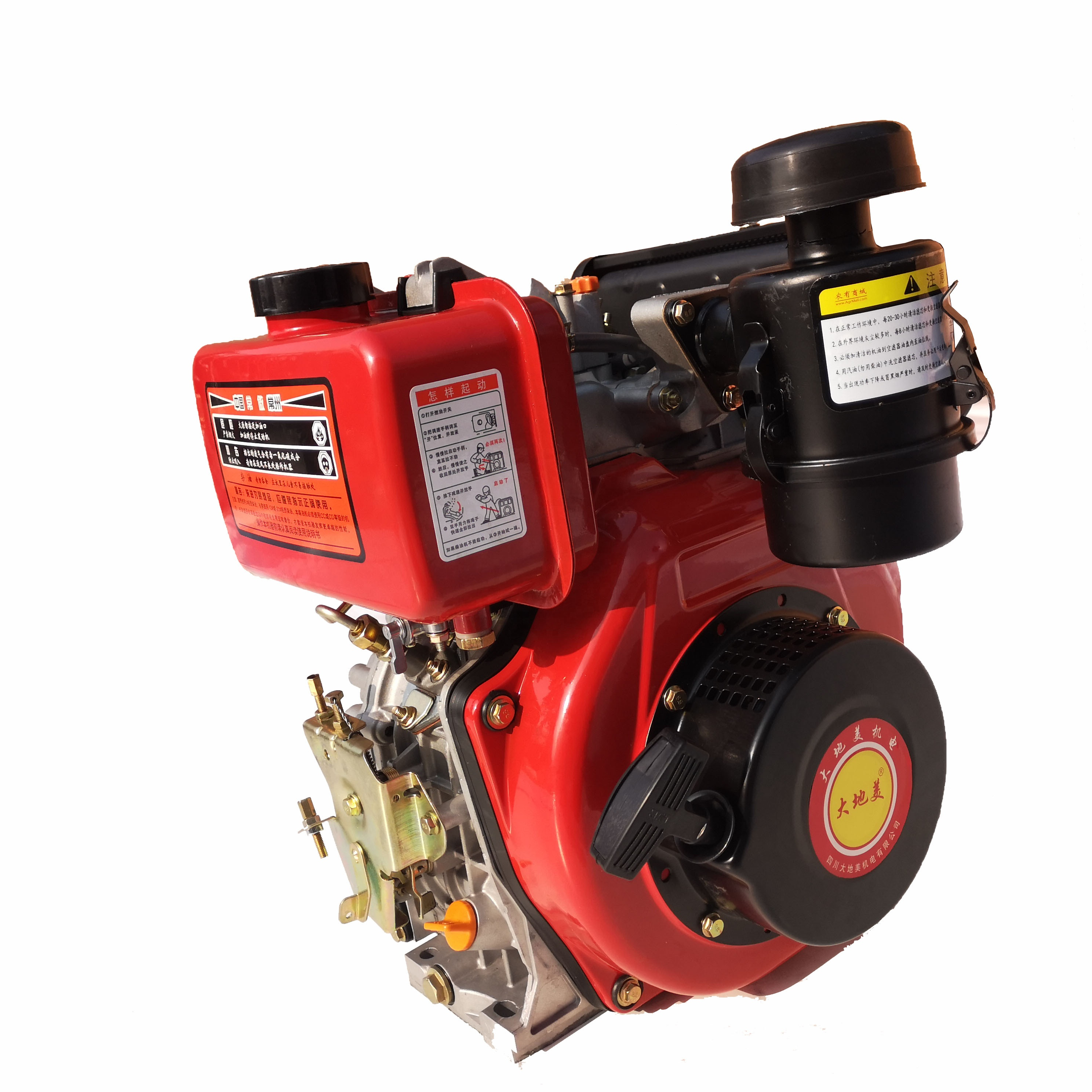 China small diesel engines wholesale 🇨🇳 - Alibaba