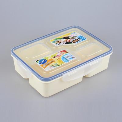 Mon Bento Bleu Pliable Rectangle Silicone Boîte Déjeuner Pliable Nourriture Conteneur