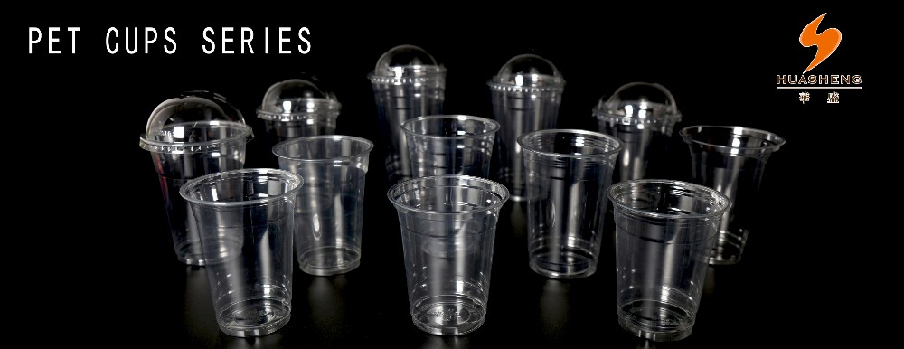 14oz PET material disposable clear plastic cup