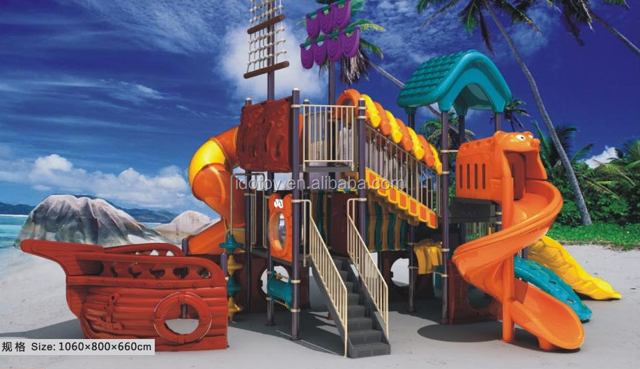 factory price wholesale daycare supplies old mcdonalds playground