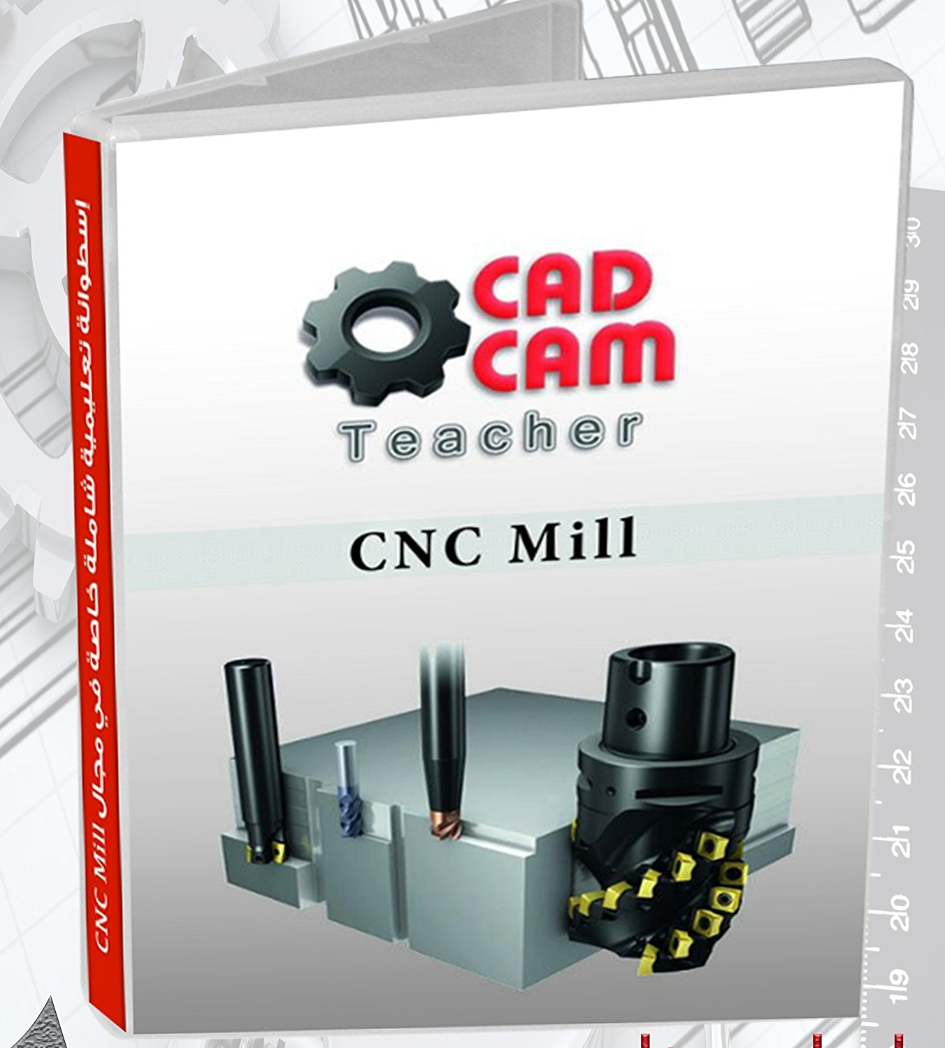 Get Quotations · CNC Mill Training DVD