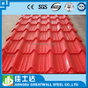 metal scraps 0.4mm thick ppgi metal sheet/ppgi roofing sheet