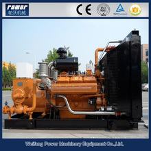 Factory price 50/60Hz Gas Energy Natural Gas Emergency Generator
