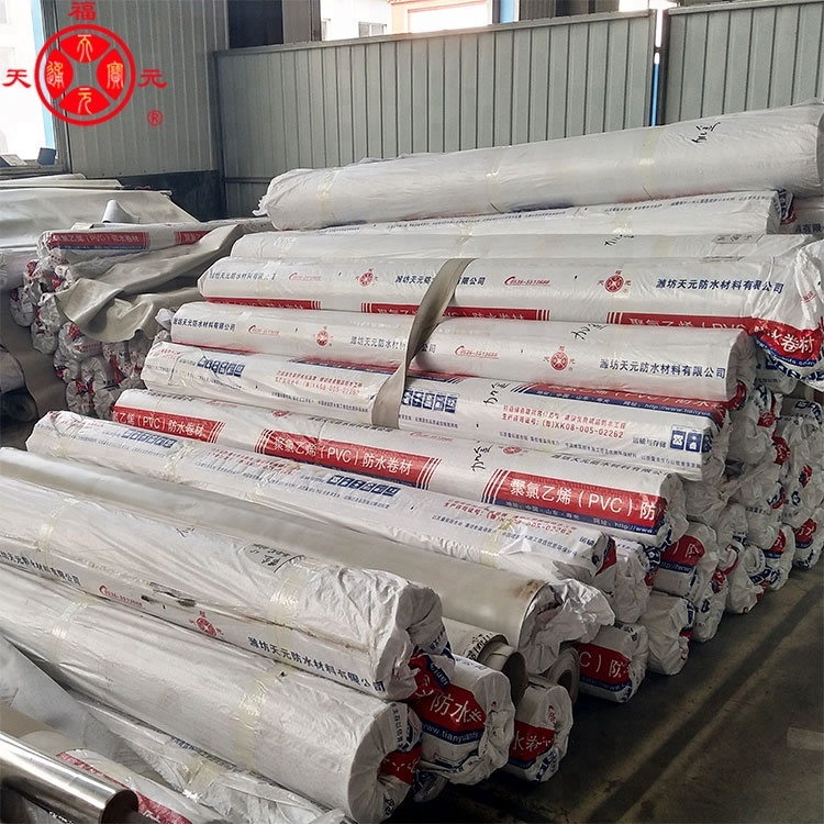 China Waterproofing Membranes Manufacturers, China