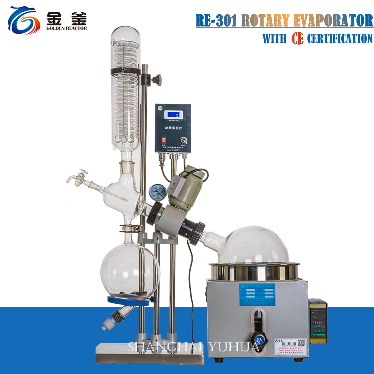 5l Rotary evaporator laboratory vacuum distillation unit