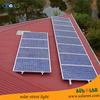 portable solar light set made in china solar light system solar power system solar energy system