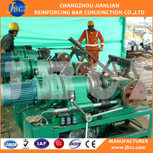 Steel bar mechanical parallel rib peeling rolling threading cutting machine and rebar couplers