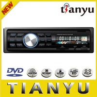 Newest 1 din car stereo MP3 player car audio system