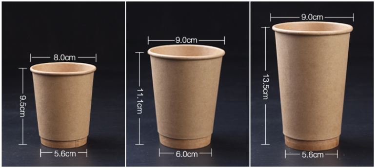 8 Oz Paper Cups For Coffee Printed Disposable Design