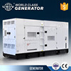 china supplier silent type diesel lombardini generator 5-2250kw with CE
