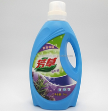 Eco-friendly and Multi-functional laundry liquid detergent made in China