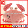 Sea animal promotional new product crab plush toys