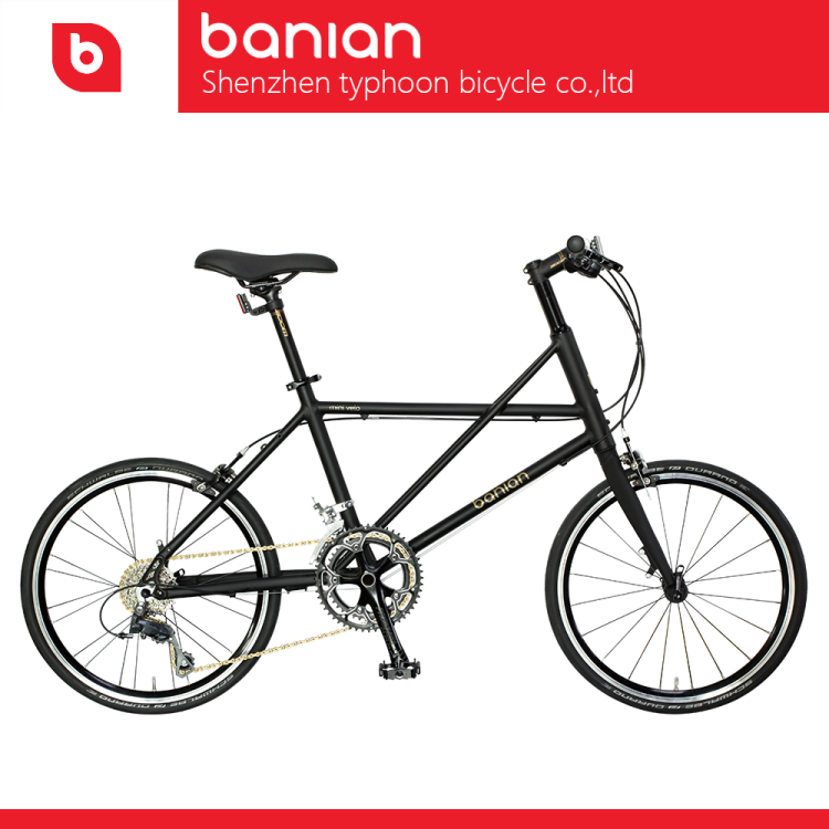 Brand New Banian Mini Velo 451 Small Wheel Bike