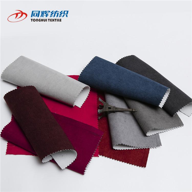 RY3016 Hot Sell Upholstery Linen Imitation Price Per Meter Sofa Upholstery Velvet Elastic Fabric For Furniture Sofa