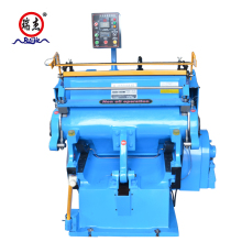 Hot sale die cutting machines/ High quality carton box die cutter/Flat creasing and die cutting machine with CE