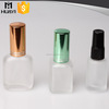 20ml mini sprayer frosting glass square perfume bottle for sale
