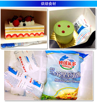 Automatic herolily techni ice pe material cooling Fresh food,reusable dry ice packs h6 Packing Machine