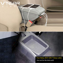 Vtear для Skoda Fabia/Fabia2 аксессуары автомобильный подлокотник кожаный подлокотник usb интерфейс коробка для хранения украшение центральная консол...(Китай)