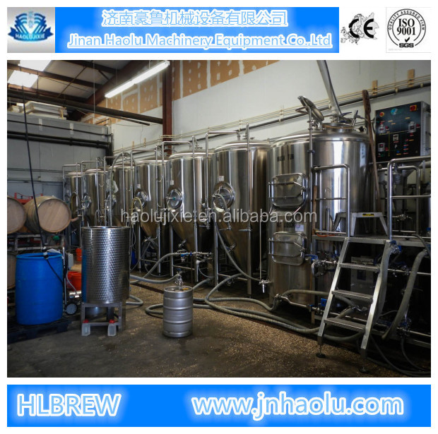 commerical beer brew kit,brewery kettle,fresh beer making equipment commercial brewing equipment