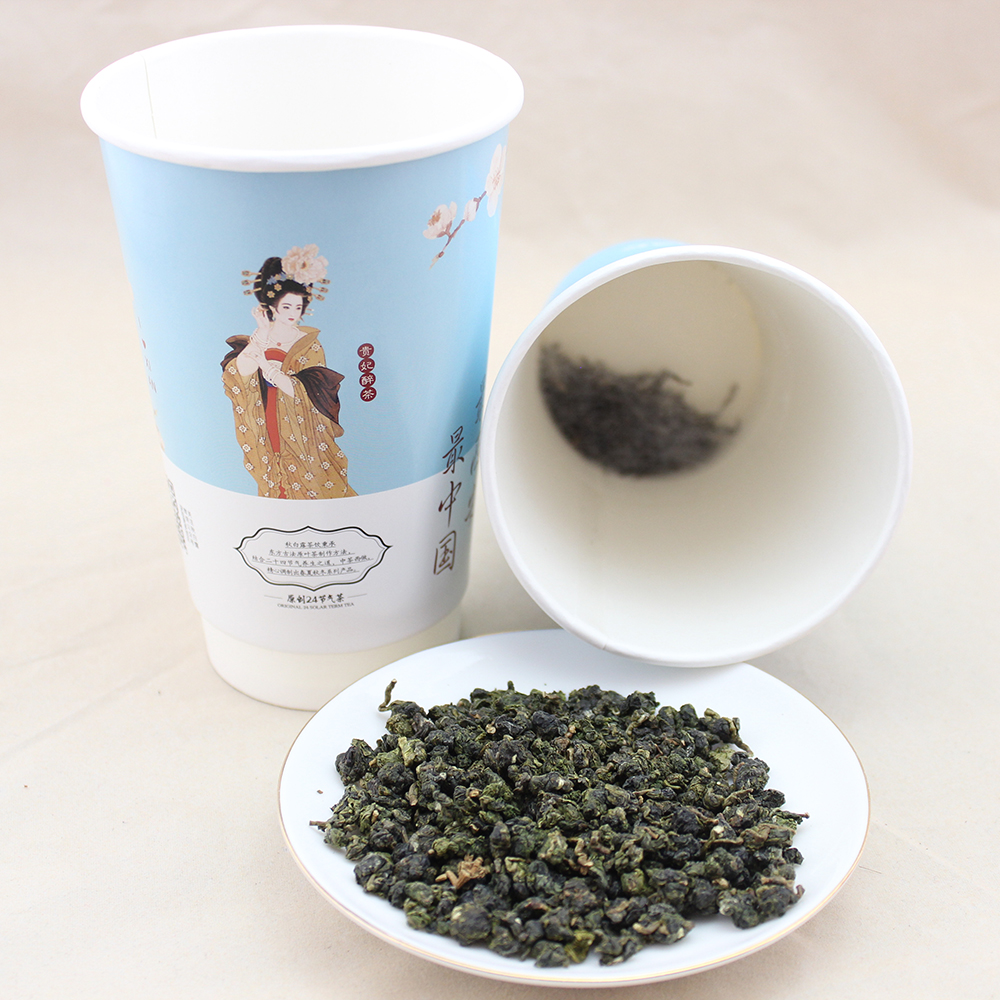 Wholesale Factory Price Organic disposable paper tea cup oolong tea for easy take away - 4uTea | 4uTea.com