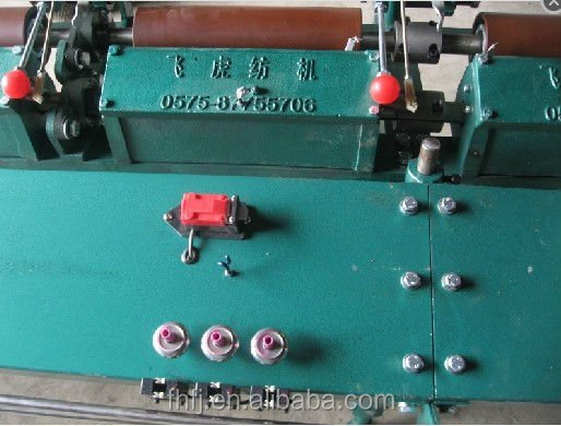 FEIHU yarn doubling machine